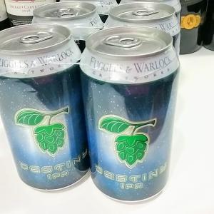 Destiny (IPA)  宇宙系な缶 ブリティッシュコロンビアのカナディアンビール