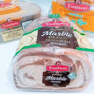 ぐるぐるマーブル模様のパン MARBLE RYE BREADライ麦パン
