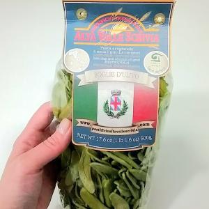 不思議パスタ枝豆に見える!緑のパスタFoglie D'Ulivoフォーリエ・ドゥリーヴォ(枝豆でもサヤエンドウでもない)