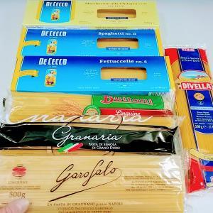 スーパーで、パスタ売りきれじゃなかったよ?ディチェッコも美味しいDe Cecco、Buitoni、 Granaria、Garofalo、Divella イタリアの有名5ブランドのパスタ購入しました