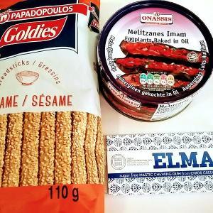 ギリシャ人経営のお店で食品ゲット^^GOLDIESのセサミスティック、焼きナスのオイル漬け、マスティハのガム、フェタチーズなど