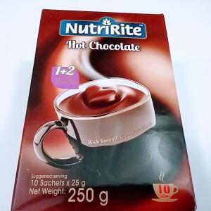 あつあつホットチョコレート飲みながら思う、日常品の必要性、ストレスと肌の関係、考え方