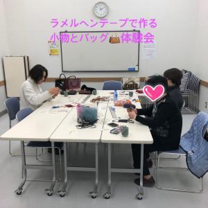 体験会〜カルチャーセンター