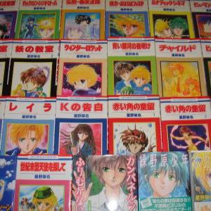 星野架名先生の電子書籍!