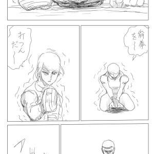 【絵コンテ第九稿】ソラの拳(150~153頁)