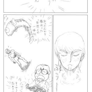 【絵コンテ第九稿】ソラの拳(154~157頁)