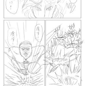 【絵コンテ第九稿】ソラの拳(158~161頁)