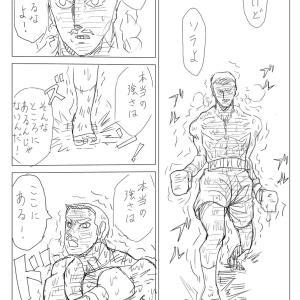 【絵コンテ第九稿】ソラの拳(186~191頁)