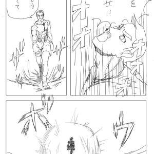 【絵コンテ第九稿】ソラの拳(192~197頁)