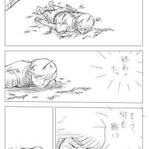 【絵コンテ第九稿】ソラの拳(210~215頁)