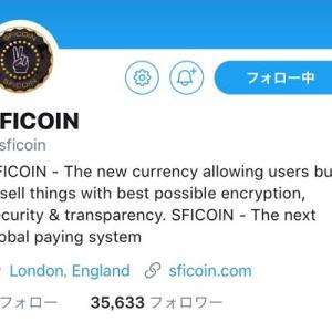 SFICOIN (Lending 系ICO)