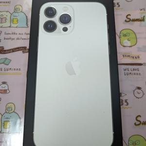 iPhone13pro maxが届きました