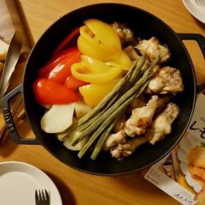 「だしとスパイスの魔法シリーズ<レモンソテー>」でチキンと野菜のオーブン焼き