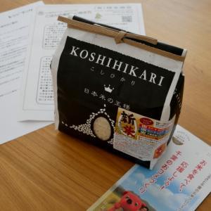 「千葉県産コシヒカリ」で小松菜とちりめんじゃこの混ぜごはん