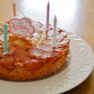 お誕生日に♪真っ赤なりんごのタルトタタン