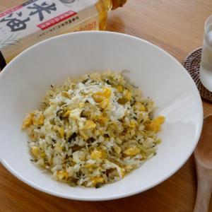 「米油」でパラリ!高菜漬けとじゃこの炒飯