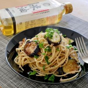「米油」できのこ&クルミのペーストとなすのスパゲッティ
