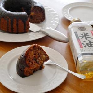 「米油」でハミングバードケーキ*カロリーオフの改訂版
