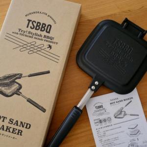 朝食にバリエーションを!TSBBQ ホットサンドメーカー