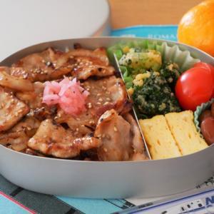 渋い見た目…豚肉の生姜焼きのっけ弁当