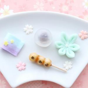 たくさんのかわいい和菓子と2月の予定