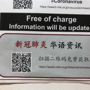 新型コロナウイルスで高まる語学熱