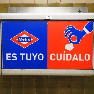 ポルトガル語を学習したらスペイン語がわかるようになった