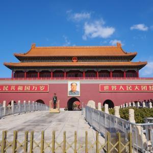 北京で多言語に触れる