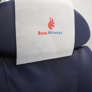 アゼルバイジャンの航空会社 Buta Airways (ブタ・エアウェイズ)を利用してみた