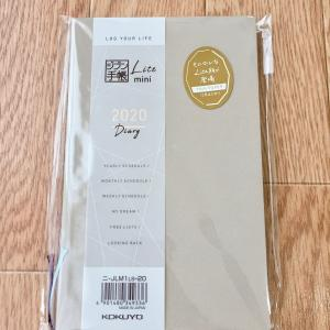 【ジブン手帳ライトミニ2020】ワーキングマザーの今年の手帳はこれ。