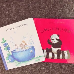 IKEAで買ったかわいい絵本2冊。