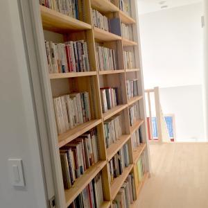 【北欧住宅】わが家の書庫。