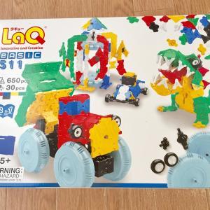 【LaQ・ラキュー】6歳はじめてのLaQをレビュー、驚きの集中力?