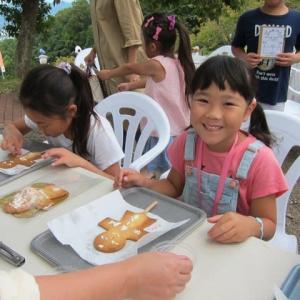 篠窪(しのくぼ)の隣町 大井町農村公園で「おおいまちあそびば」楽しむ (速報2019/9/21)