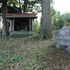 篠窪(しのくぼ)の了全塚に眠る「二階堂政貞公」お墓を示す石碑の設置が完了しました(2019/11/10)