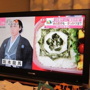 篠窪(しのくぼ)より 家紋弁当のご紹介 (2020/02/27)
