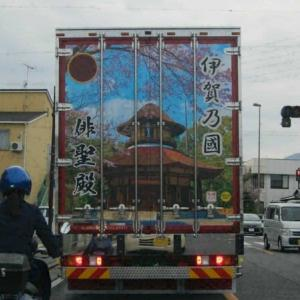 篠窪(しのくぼ)の隣町にて 遠い伊賀の国から「松尾芭蕉の俳聖殿の桜」お届け物 (2021/04/15)