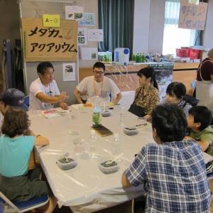 篠窪(しのくぼ)の隣町 大井町立そうわ会館で「そうわ 食・体験・工作フェスタ」が開催されました(速報2019/08/17)