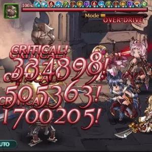【グラブル】これグラ9月号(ウシュムガルと剣聖・グローリーの相性とか)