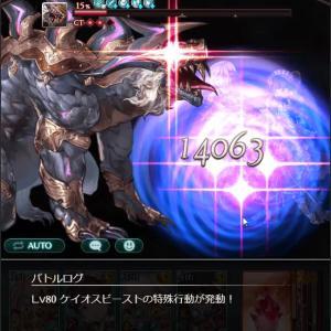 【グラブル】パンデモ6-1黒紫獣の刻はソロ可能?