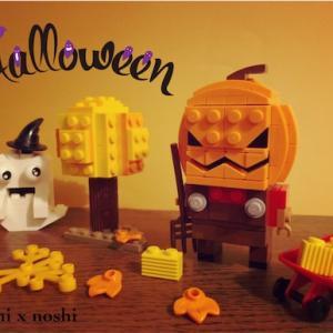 【レゴでハロウィンのいろいろ作ってみた♪ ゴーストの作り方も☆