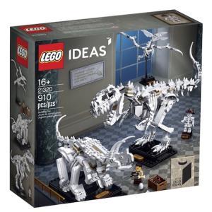 【11月1日発売】レゴ アイデア 21320 恐竜の化石