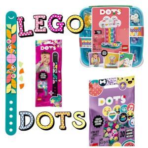 【3月1日発売】レゴ DOTS(ドッツ)かわいいモザイクアートが作れる!