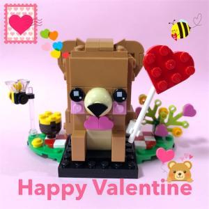 ハッピー LEGO バレンタイン !!