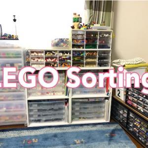 【レゴ収納】ブロックの仕分け作業 -楽しくも地味に腰にくる-