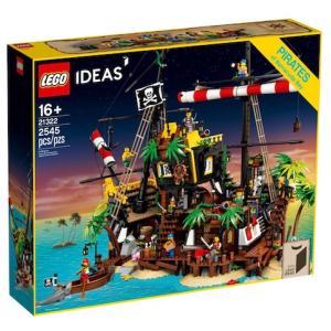 【4月1日発売!!】レゴアイデア 赤ひげ船長の海賊島( Pirates of Barracuda Bay )#21322