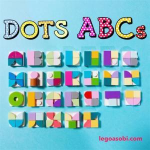 【ドッツ文字】レゴドッツでアルファベットを作ってみた!