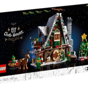 2020年のレゴクリスマスセット☆ LEGO Elf Club House #10275