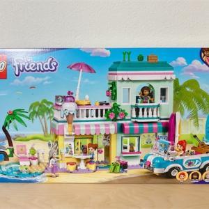 【セットレビュー】レゴ(LEGO) フレンズ サーファーのビーチハウス 41693
