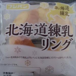 今日のパン🍞!北海道練乳リング🐄